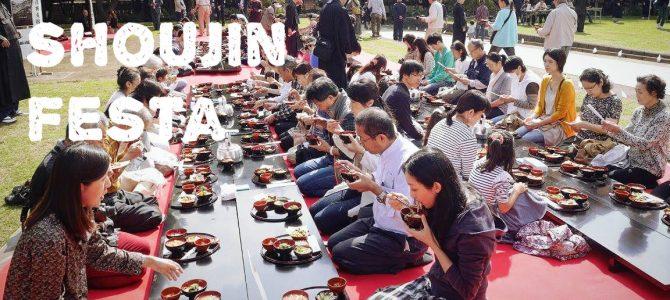 禅文化学林『精進料理フェスタ』