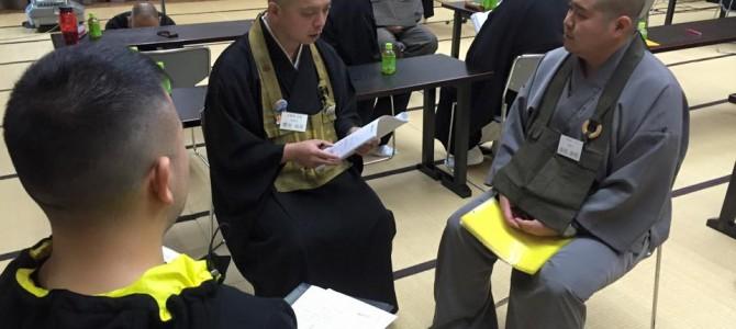 傾聴研修会(札幌)